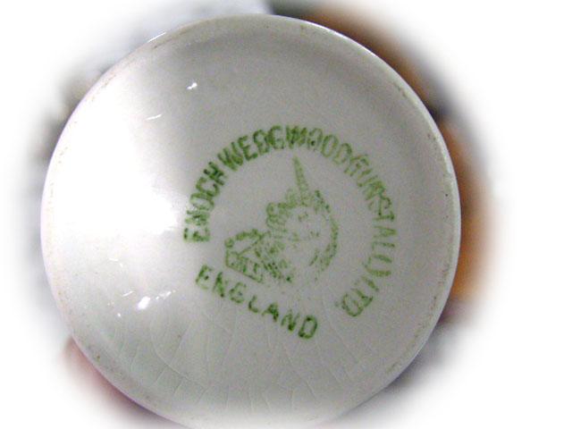 ウェッジウッド(Wedgewood) デミカップ6ヶ&トレー アンティーク 食器 カップ&ソーサー他