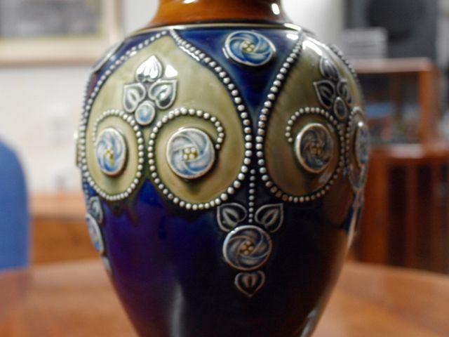 ロイヤル ドルトン 花器