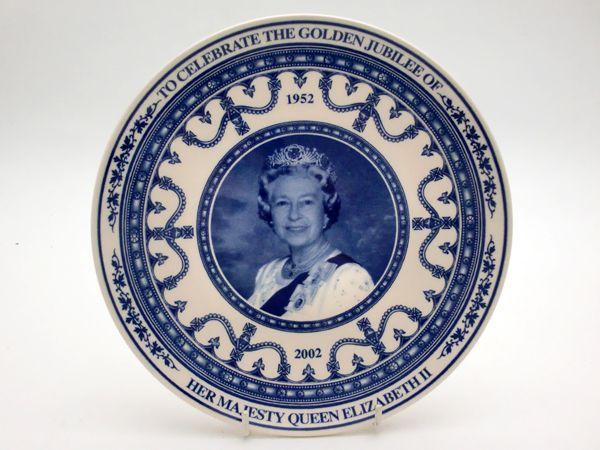 英国王室 プレート アンティーク 英国王室グッズ
