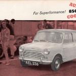 ミニ Mk1 997cc クーパー(1961~1964 )
