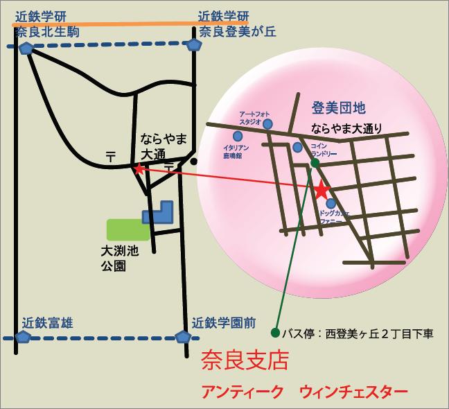 ウィンチェスター奈良店 案内図