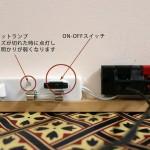 ドールハウスキット 照明器具の配線