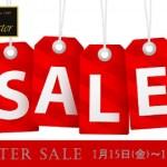 アンティーク商品 ウィンターセールのお知らせ 1月15日(金)から1月31日(日)迄